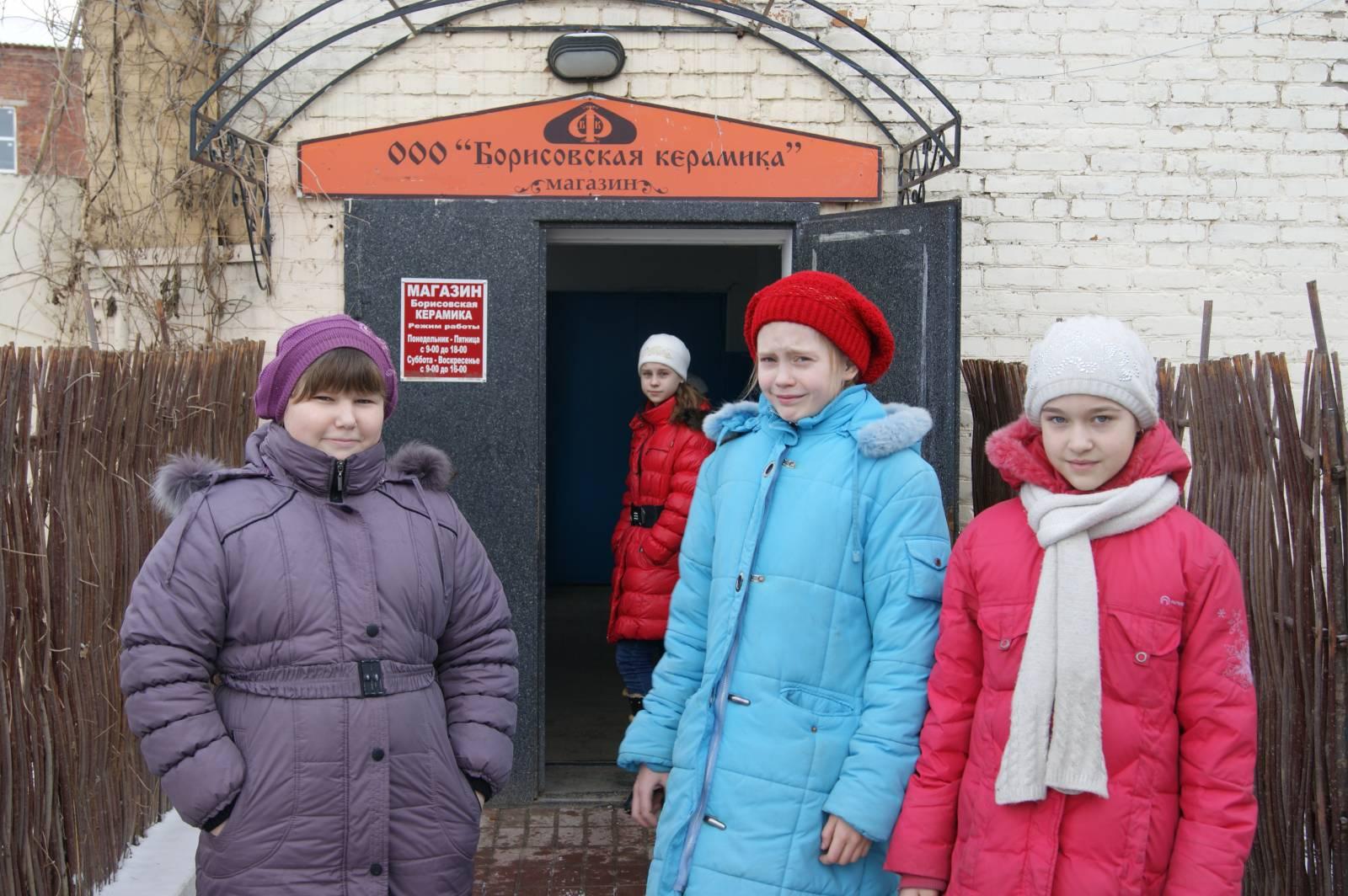 борисовка белгородская область керамический завод экскурсия пропитывается